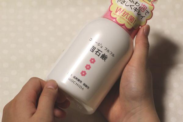 弱酸性石鹸